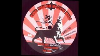Roar Like a Lion Riddim Mix - Danny Red -Nish Wadada - King Shiloh Majestic Records 2016